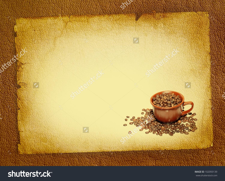 复古风格的咖啡杯,