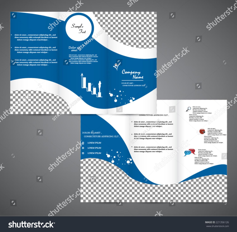 蓝色三折叠手册-商业/金融-海洛创意(hellorf)-中国-.图片