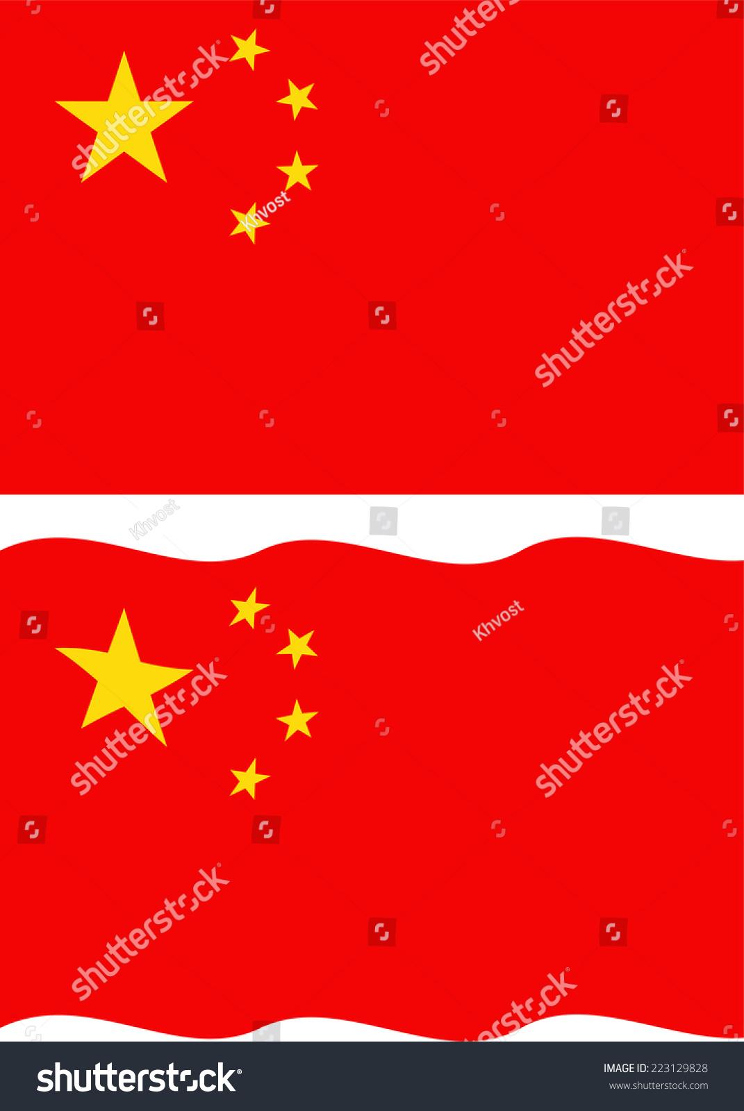 平,挥舞着中国国旗