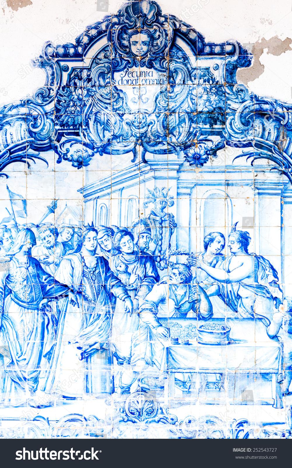 户外蓝色墙砖贴图素材