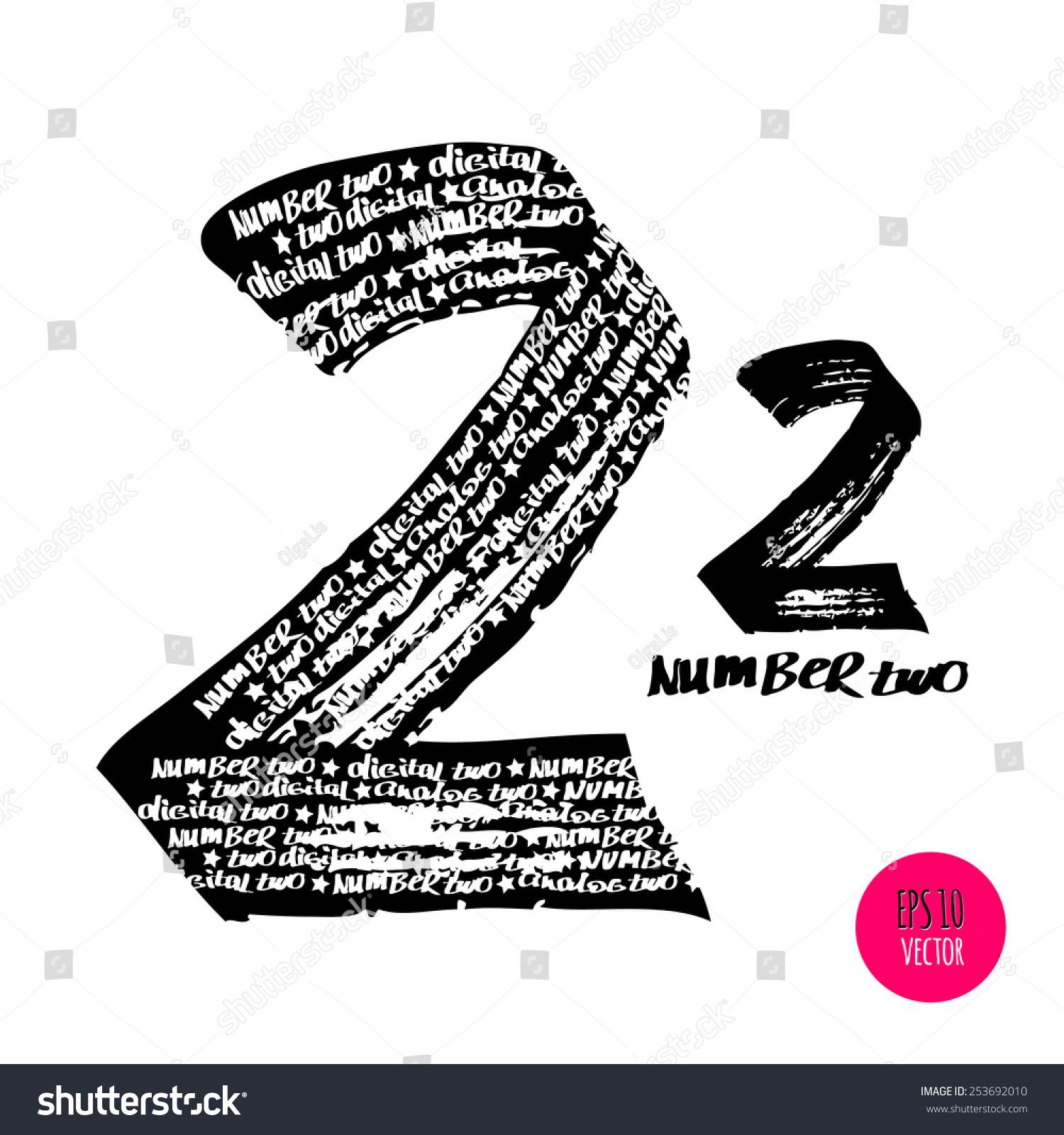 字母数字数字手绘涂鸦素描风格.矢量插图