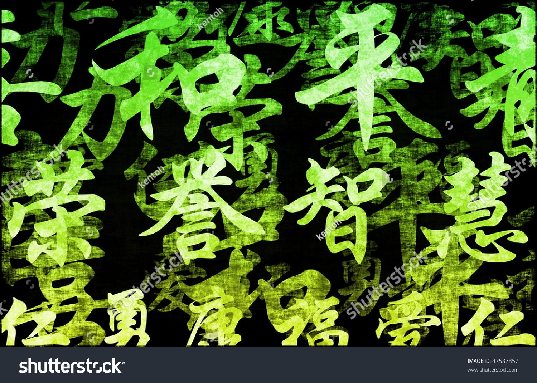 吉祥微信绿色植物头像