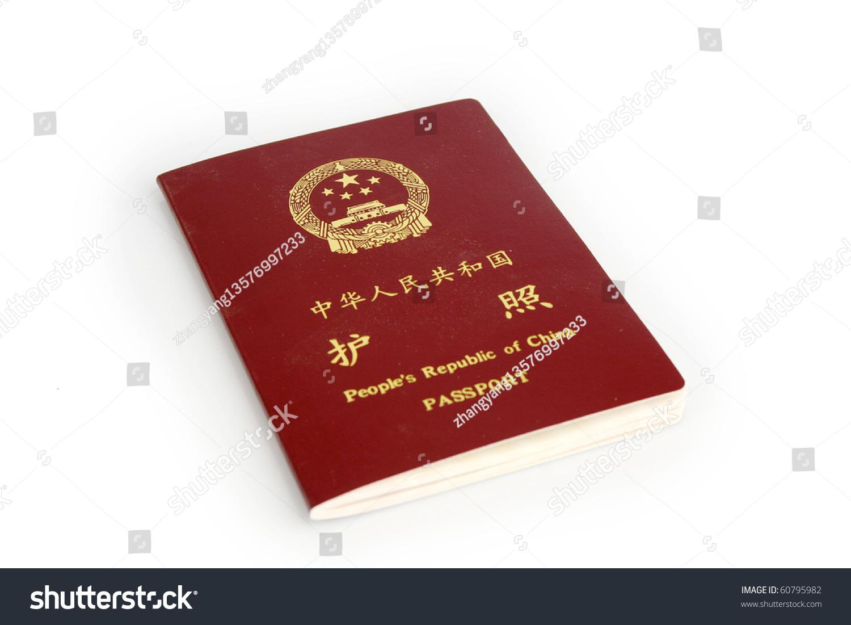 中国护照-背景/素材,物体-海洛创意(hellorf)-中国-.
