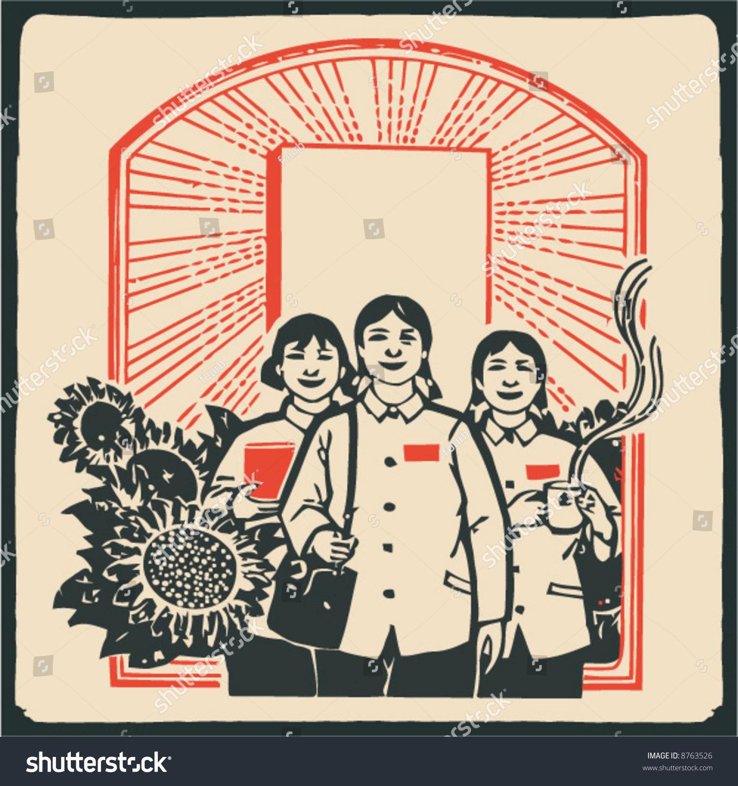 旧的共产主义的海报-复古风格,插图/剪贴图-海洛创意